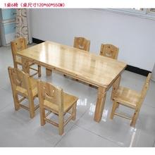 幼儿园ji实木桌椅套di柏木宝宝学生长方形课桌椅宝宝学习桌椅