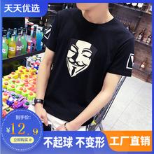 夏季男士T恤男短ji5新款修身im年半袖衣服男�b打底衫潮流ins