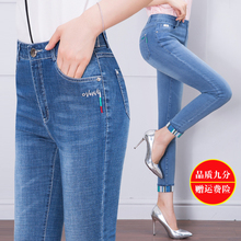 春夏薄ji女裤九分裤ou力紧身牛仔裤中年女士卷边浅色(小)脚裤子