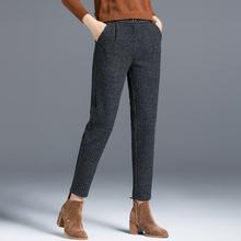 女士针ji裤子女外穿ou裤新式萝卜裤(小)脚哈伦裤毛线休闲九分裤