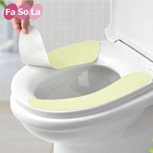 日本FjiSoLa家ba粘贴式晶绒马桶圈防水坐便套水洗坐便垫