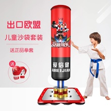 宝宝拳ji不倒翁立式lv孩男孩散打跆拳道家用沙包训练器材