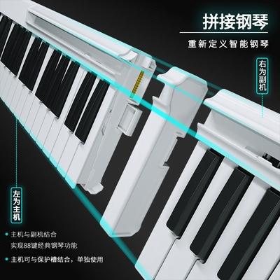 折叠便ji式88键拼lv钢琴电子钢琴家用专业成的幼师初学