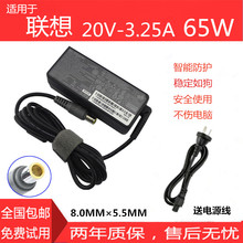 thijikpad联lv00E X230 X220t X230i/t笔记本充电线
