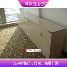 深圳办ji家具矮柜文lv动柜开移门柜板式书柜展示柜资料柜地柜