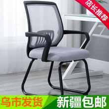 新疆包ji办公椅电脑lv升降椅棋牌室麻将旋转椅家用宿舍弓形椅