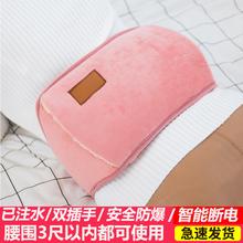 充电电ji宝充电式��lv韩款毛绒暖肚子暖手宝防爆暖水袋