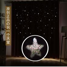 北欧镂ji星星网红窗ans 星座遮光加厚亚麻客厅卧室个性成品宝宝