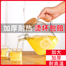 玻璃煮ji壶茶具套装an果压耐热高温泡茶日式(小)加厚透明烧水壶