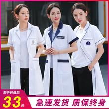 美容院ji绣师工作服ie褂长袖医生服短袖皮肤管理美容师