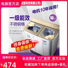 洗衣机ji全自动10en斤双桶双缸双筒家用租房用宿舍老式迷你(小)型