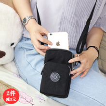 202ji新式潮手机hu挎包迷你(小)包包竖式子挂脖布袋零钱包