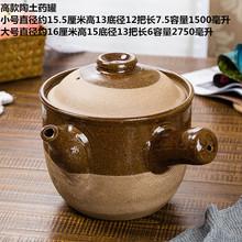 特大号ji土传统老式hu罐煎药壶熬药煲插电磁炉汤燃气明火砂锅