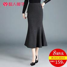 半身裙ji冬显瘦新式hu尾裙毛呢毛线中长式港味包臀女