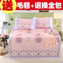 夏季凉ji1.8m床hu席三件套单的1.5m草席双的子空调席新品