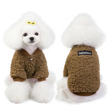 秋冬季ji绒保暖两脚hu迪比熊(小)型犬宠物冬天可爱装