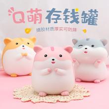老鼠生ji存钱罐宝宝hu存创意个性网红女生可爱大的用家用