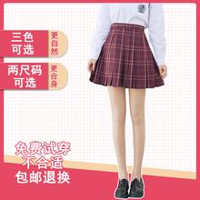 美洛蝶ji腿神器女秋hu双层肉色打底裤外穿加绒超自然薄式丝袜