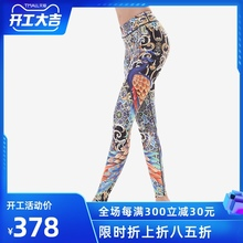 优卡莲ji式太阳女神hu子健身运动显瘦瑜伽九分裤BPW060