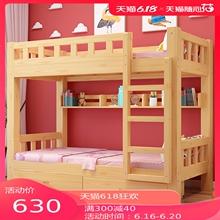 全实木ji低床双层床hu的学生宿舍上下铺木床子母床