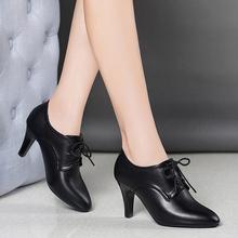达�b妮ji鞋女202hu春式细跟高跟中跟(小)皮鞋黑色时尚百搭秋鞋女