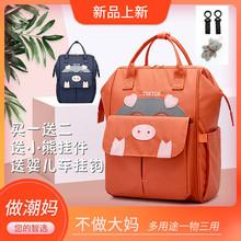 妈咪包双肩2ji320新款hu量时尚超轻外出(小)号日本妈妈母婴背包