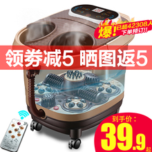 足浴盆ji自动按摩洗hu温器泡脚高深桶电动加热足疗机家用神器