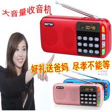 先科随ji听便携式歌hu插卡家用听戏多功能播放器