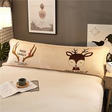 加厚法ji绒双的长枕hu季珊瑚绒卡通情侣1.5米加长枕芯套