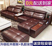 真皮Lji转角沙发组hu牛皮整装(小)户型智能客厅家具