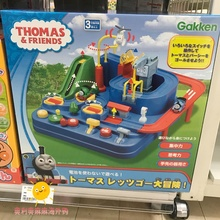 爆式包ji日本托马斯hu套装轨道大冒险豪华款惯性宝宝益智玩具