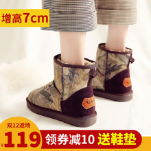 202ji新皮毛一体hu女短靴子真牛皮内增高低筒冬季加绒加厚棉鞋