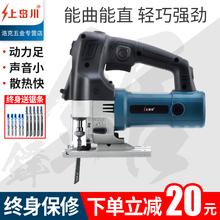 曲线锯ji工多功能手hu工具家用(小)型激光电锯手动电动锯切割机