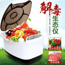 臭氧果ji消毒清洗机hu食材净化机礼品代发