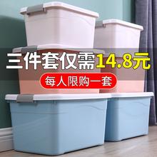 桌面杂物收纳盒子ji5用塑料筐hu抽屉款特大储物柜整理箱神器