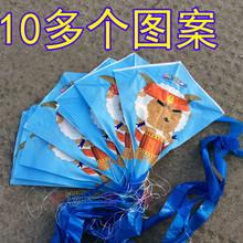 长串式ji筝串风筝(小)hiPE塑料膜纸宝宝风筝子的成的十个一串包