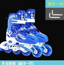 宝宝防ji滑冰鞋耐用ui竞速溜冰鞋简易轮滑鞋幼儿宝宝专业速滑