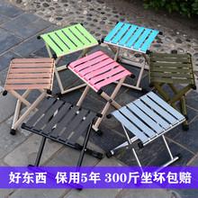 折叠凳ji便携式(小)马ui折叠椅子钓鱼椅子(小)板凳家用(小)凳子