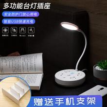 LEDji座带USBui手机充电多功能一体式插排台灯卧室床头睡眠夜间喂奶学生宿舍