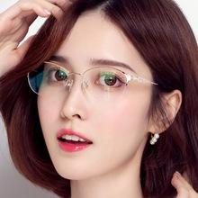 新式近ji眼镜女变色ui框超轻优雅眼镜框近视女式防蓝光辐射潮