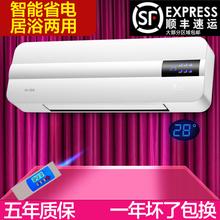 壁挂式ji暖风加热节ui型迷你家用浴室空调扇速热居浴两
