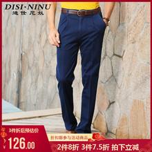 迪仕尼ji 中年男士ui高腰深档高弹力大码裤宽松直筒商务休闲