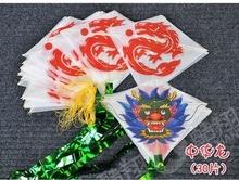 宝宝一ji耐磨袖珍(小)ui 微风易飞 30个专业少儿亲子塑料手持纸