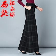 202ji秋冬新式垂ui腿裤女裤子高腰大脚裤休闲裤阔脚裤直筒长裤