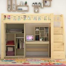 楼阁高ji床(小)户型上ui实木双的床单身公寓床宿舍多功能