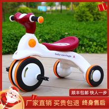 儿童三轮车脚踏车1-ji7-6岁大ui宝宝幼童三轮车脚踏车户外童