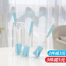 日本洗杯子神器水杯刷ji7绵刷杯刷ui长柄伸缩清洁刷奶瓶刷