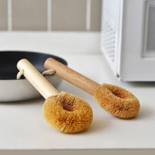 日本正ji椰棕洗锅刷ui品神器不粘油锅刷子长柄洗碗去污清洁刷