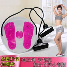 扭腰盘ji用扭扭乐运ui跳舞磁石按摩女士健身塑身转盘收腹机