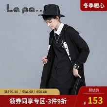 纳帕佳jiP秋装新式ui帽长式风衣外套黑色百搭休闲上衣女式